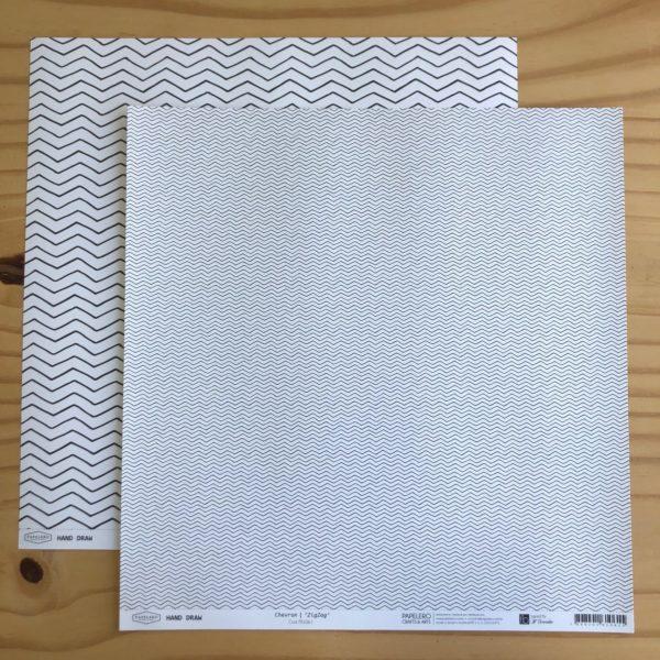 Liebe Papier - Hand Draw - Chevron/zigzag