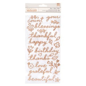 Liebe Papier - Thickers - This is Family Puffy Copper Foil