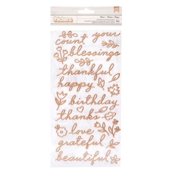 Thickers - This is Family Puffy Copper Foil